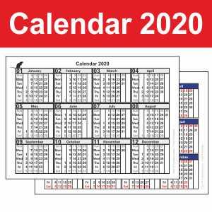 2020 Printable Calendars