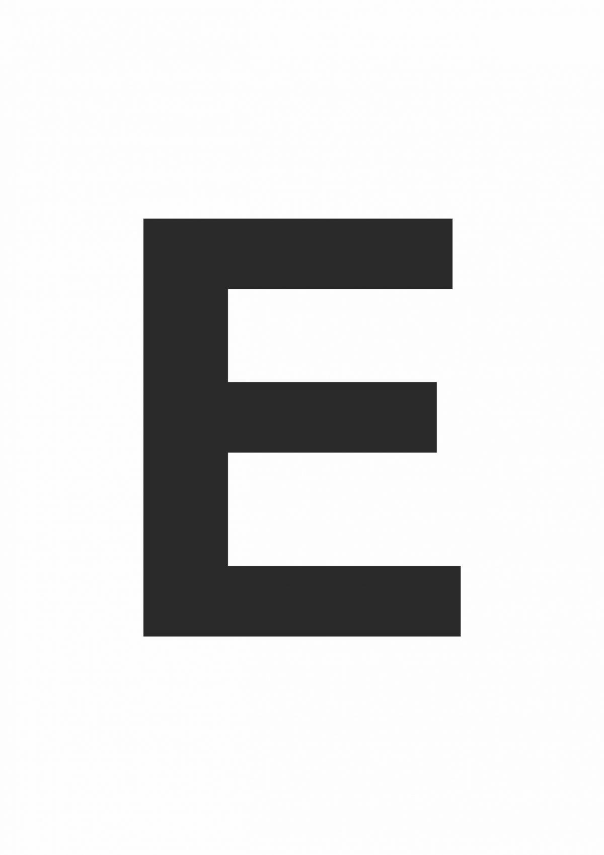 Large Printable Letter E