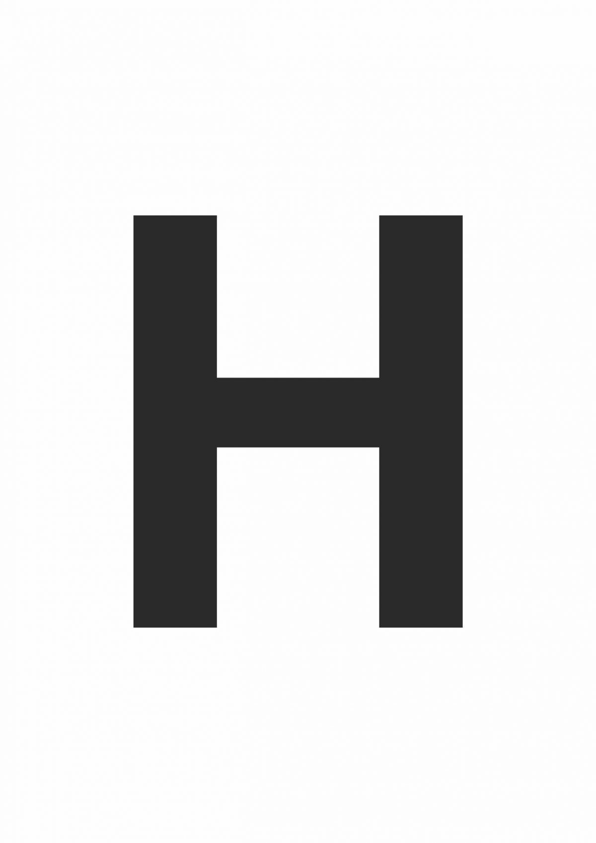 Large Printable Letter H