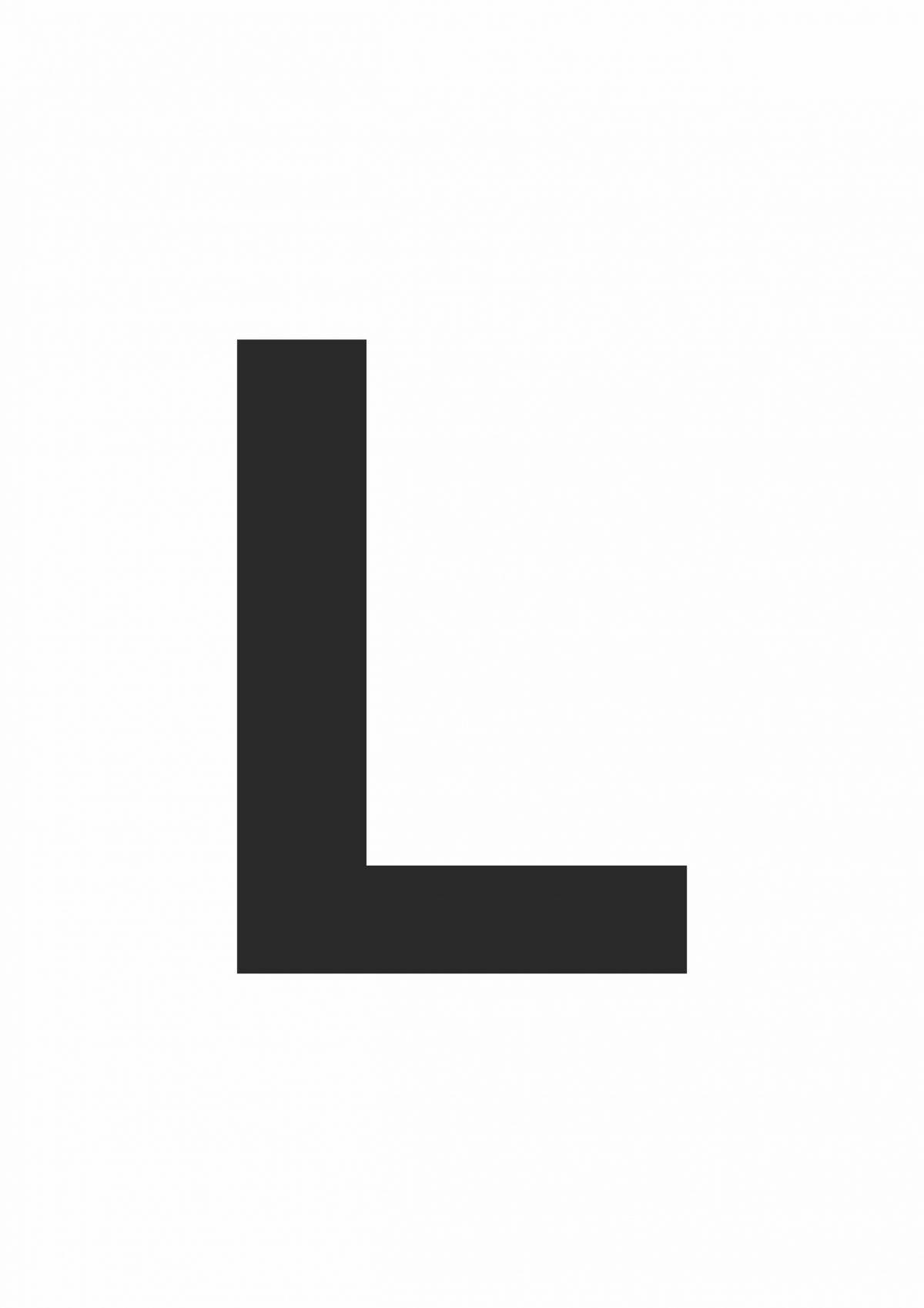 Large Printable Letter L
