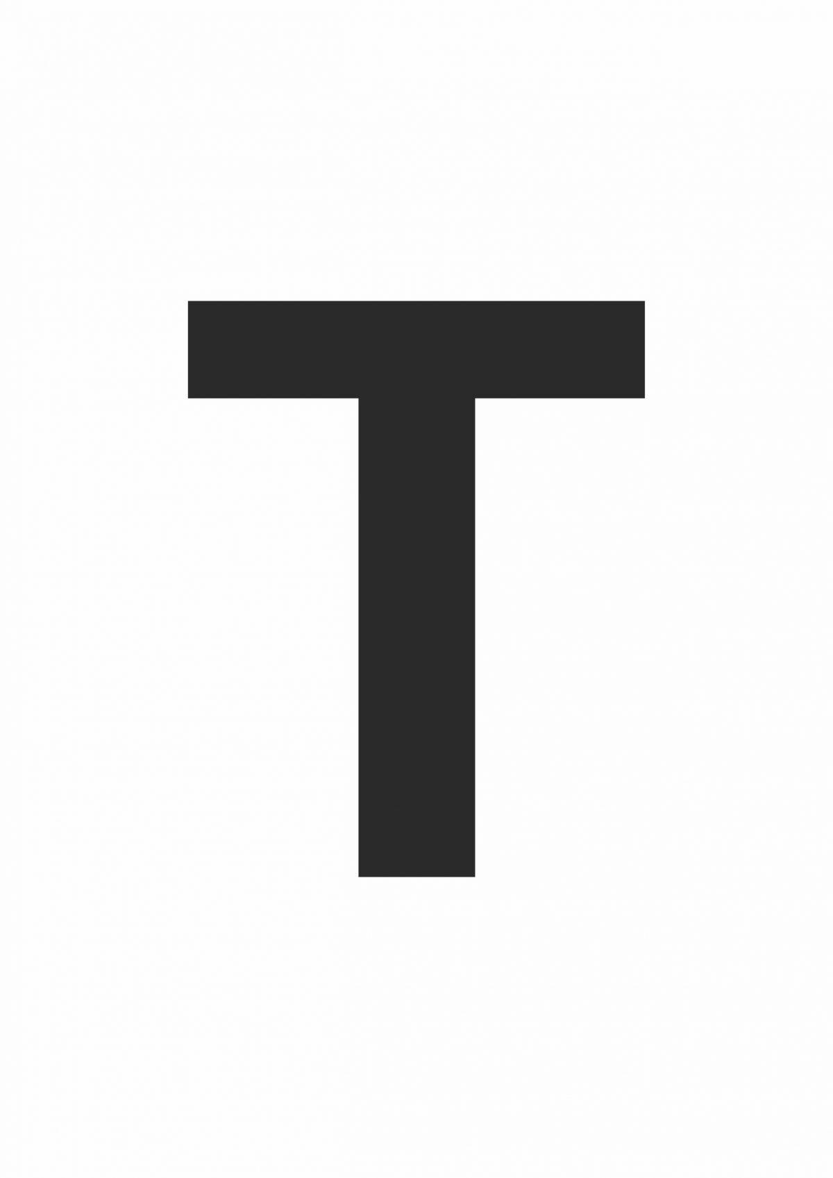 Large Letter T